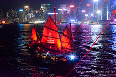 2018.Hong Kong. (Marisa y Angel) Tags: 2018 hongkong china kowloonpublicpier chine cina prc peoplesrepublicofchina volksrepublikchina xiānggǎng zhōngguó