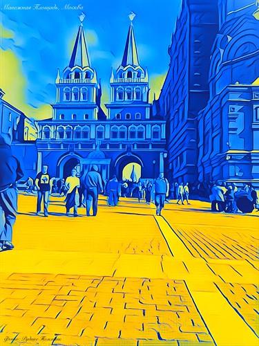 Москва, Манежня Площадь.