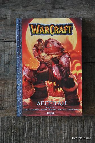 Warcraft. Легенди. Комікси.