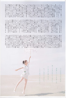 生田絵梨花 画像5