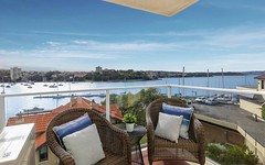 5/1-3 Elamang Ave, Kirribilli NSW