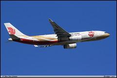 "AIRBUS A330 243 ""AIR CHINA"" B-6075 0785 Frankfurt mai 2018 (paulschaller67) Tags: airbus a330 243 airchina b6075 0785 frankfurt mai 2018"