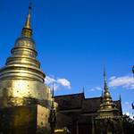 Thailand 2017 - Chiang Mai - 23 thumbnail
