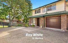 33/30 Bradman Street, Greystanes NSW