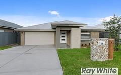 23 Schoolyard Place, Wongawilli NSW