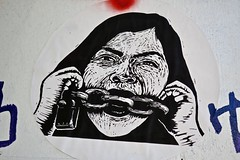 Chains, San Francisco, CA (Robby Virus) Tags: sanfrancisco california sf ca chain chains chained gag gagged sticker art slap woman lock mouth