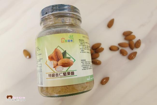 Giant Thumb 勁賞.無醣超市 無糖杏仁堅果醬 椰子醬 烘焙用 (13).JPG