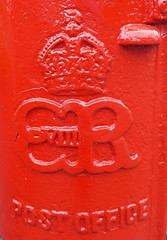 Edward VIII cypher B type post pillar box at old old Post Office Lilliput Road Poole 07.09.2017 (3) (The Cwmbran Creature.) Tags: g p o gpo general post office street furniture red heritage letter great britain gb