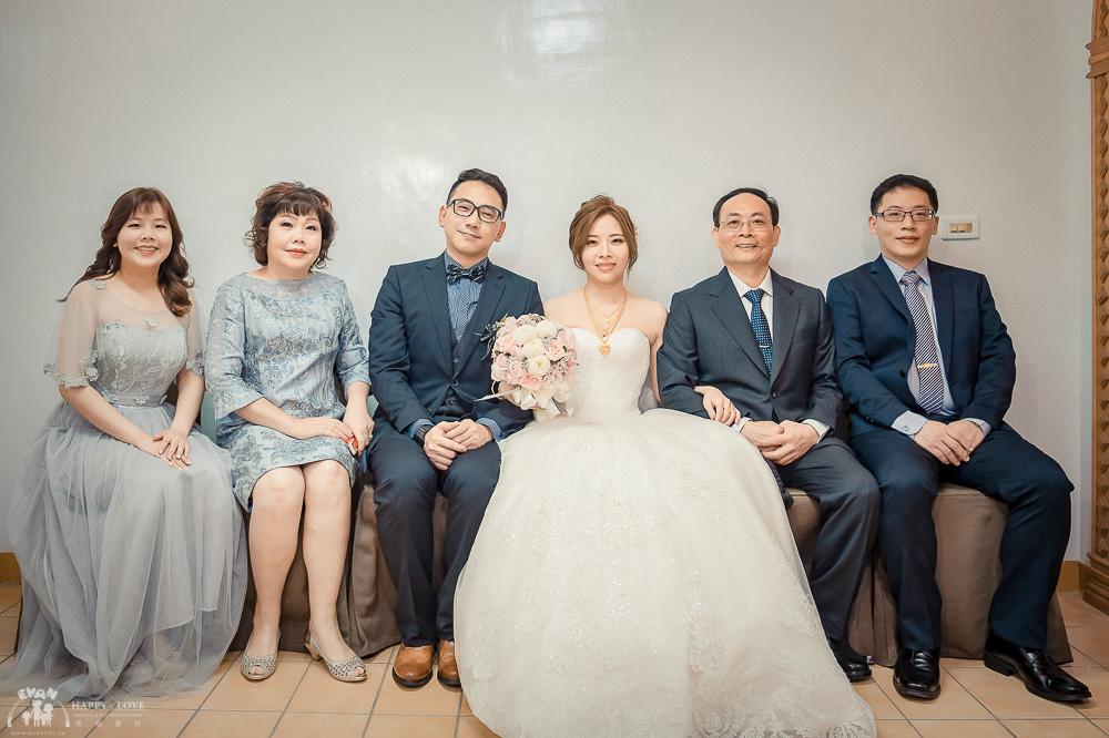 華漾中崙-婚攝小朱爸_056