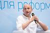 A7301089 (UNDP in Ukraine) Tags: undpukraine reforms civilsociety civicactivism reanimationpackageofreforms forum internationalukrainereformconference rpr ukraine denmark stronginstitutions