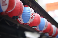IMG_6583 (digitalbear) Tags: sigma 105mm f14 dg art boke bokehmaster nakano tokyo japan canon eos 6d eos6d fujiyacamera iphonex imac classic c1 case spigen