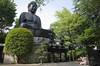The Great Buddha of Tokyo (seiji2012) Tags: 東京 寺 浄蓮寺 板橋区 赤塚 temple itabashi tokyo prayer