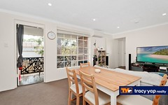 8/1 Aeolus Avenue, Ryde NSW