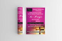 Invitation Card For Prayer (Maahmud) Tags: invitation