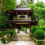 Main Gate of Jochiji Temple in Kamakura : 北鎌倉・浄智寺 三門 thumbnail