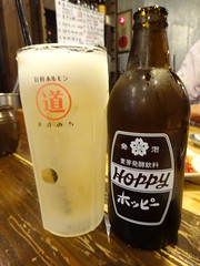 Hoppy! @Marumichi, Tokyo (Phreddie) Tags: bbq beef offal stomach intestine delicious yum food meat restaurant grill happy dinner drink eat tokyo japan