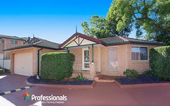 2/13 Kinross Place, Revesby NSW