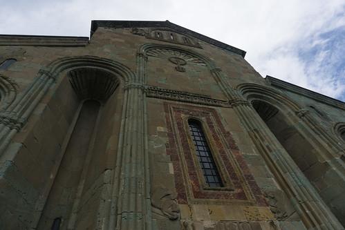 Svetitskhoveli Cathedral, Mtskheta, Georgia