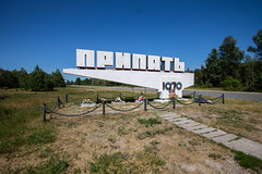 Pripyat Entrance (Jonathan Dadds) Tags: new safe confinement arch chernobyl nuclear disaster exclusion zone exclusionzone soviet accident fallout uranium wasteland urban exploring travel travelphotography canon canon5d canon5div
