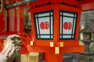 Lantern, Yasui Konpiragu