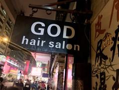 God Hair Salon (cowyeow) Tags: god religion faith blacksign hongkong street urban kowloon china chinese funny funnychina weird salon barber beauty shop haircut hairdresser hairdressing 香港 old sign hair yaumatei
