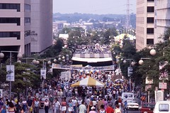 1986 Summer Lights Festival (Nashville Public Library) Tags: summer lights festival music arts crafts people nashville downtown legislative plaza deaderick street