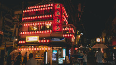 Japan Travels 005 (akashrouth1980) Tags: nightphotography osaka japan dotonburi nightlights canon70d osakastreets nightsky twilight osakacitylife japanfocus canon70dphotography ultrawide osakanightlife japandiaries urban street nightscape osakariver cityscape dslr japanstagram