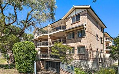 5/7-9 High Street, Caringbah NSW
