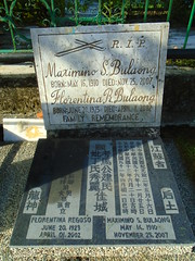 DSC00536 (joeymasong@yahoo.com) Tags: jaypee cemetery 墓地 公墓 陵園 memorialpark 紀念墓園 puntod grave graveyard 墳墓 掃墓 pandayan meycauayan 梅卡瓦延 meycauayancity 梅卡瓦延市 梅卡瓦延城市 bulacan 布拉幹省 philippines 菲律賓