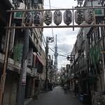 Tokyo (13-14 May)