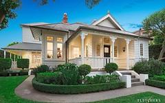 7 Fernhurst Court, Albury NSW