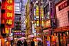 Tokyo Neon (` Toshio ') Tags: toshio shibuya tokyo japan japanese asia neon city rain raining fujixt2 xt2