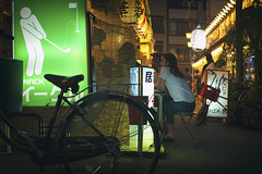 HOLE IN ONE (ajpscs) Tags: ajpscs japan nippon 日本 japanese 東京 tokyo city people ニコン nikon d750 tokyostreetphotography streetphotography street seasonchange spring haru はる 春 2018 shitamachi night nightshot tokyonight nightphotography citylights tokyoinsomnia nightview tokyoyakei 東京夜景 lights hikari 光 dayfadesandnightcomesalive alley othersideoftokyo strangers urbannight attheendoftheday urban walksoflife holeinone