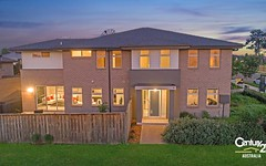 2/150 Riverbank Drive, The Ponds NSW