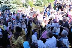 25. Всех Святых Церкви Русской 10.06.2018