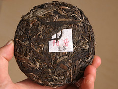 BOKURYO 2018 Spring BoYa Cake 100g Puerh GuShu & Wild Tea Sheng Cha (John@Kingtea) Tags: bokuryo 2018 spring boya cake 100g puerh gushu wild tea sheng cha