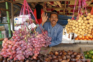 Fresh fruit at Sampang Market, Madura