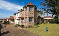 1/56 Old Bush Road, Yarrawarrah NSW