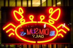 Dim Sum Daily (matthucke) Tags: seattle chinatown internationaldistrict neon reflection