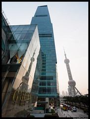 Shanghai, China (Cercle2Confusion) Tags: cercle2confusion china pearltower pudong shanghai