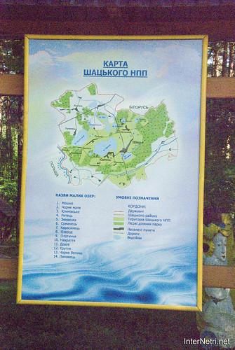 Шацький Національний Природний Парк Озеро Луки Перемут InterNetri  Ukraine 18