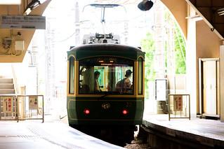Enoshima Electric Railway 20 Type Train at the Fujisawa Staton : 江ノ島電鉄20形電車(藤沢駅)