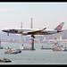 A330-302   China Airlines   MASALU! TAIWAN   B-18358   HKG