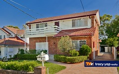 6 Cooke Way, Epping NSW