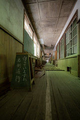 Corridor (onikoroshi5959) Tags: abandoned ruins haikyo school saitama japan giappone photo photography picture