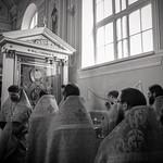 3 июня 2018, Неделя 1-я по Пятидесятнице, Всех святых / 3 June 2018, 1st Sunday after Pentecost. Sunday of All Saints thumbnail