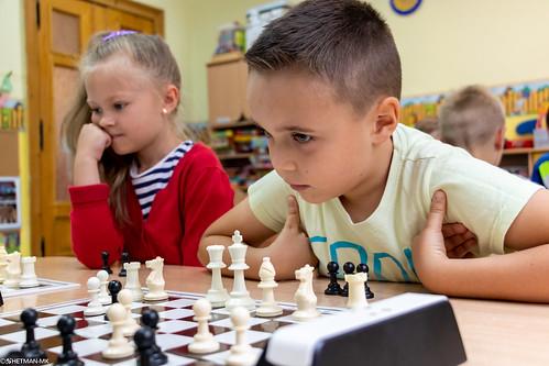 V Turniej Szachowy o Mistrzostwo Przedszkola Miejskiego Nr 1-5