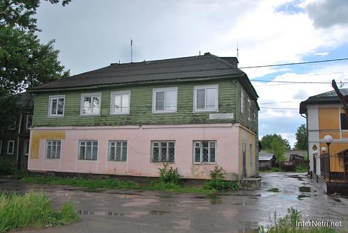 Переяслав-Заліський InterNetri 543
