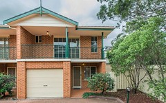 5/20-24 Blaxland Avenue, Penrith NSW