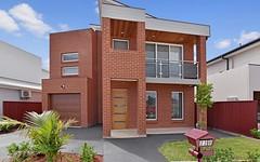 22A Steward Drive, Oran Park NSW